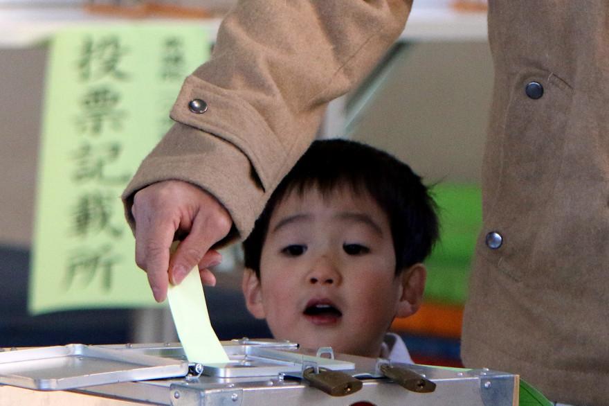 Le Japon va abaisser l'âge du droit de vote à 18 ans