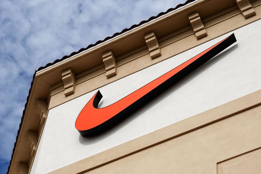 La virgule de la marque Nike (illustration)
