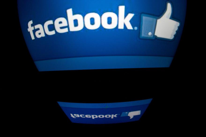 Facebook compte environ 1,5 milliards d'utilisateurs dans le monde (Illustration).
