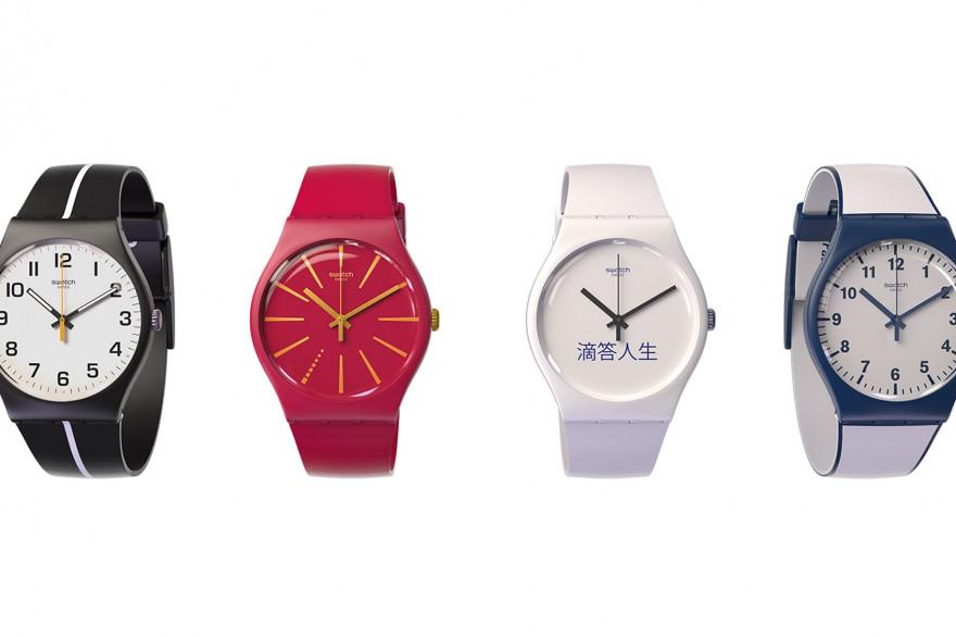 Swatch lance une première montre connectée