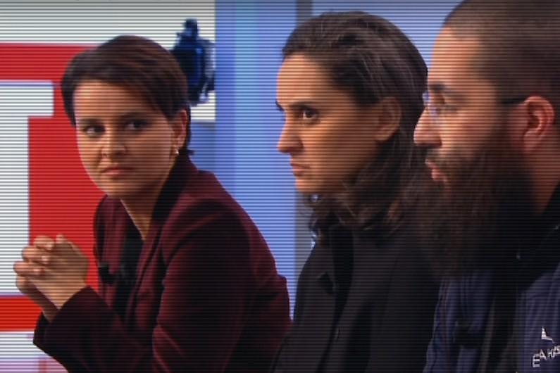 """Najat Vallaut-Belkacem sur le plateau du """"Supplément"""" de Canal + le 24 janvier 2016"""