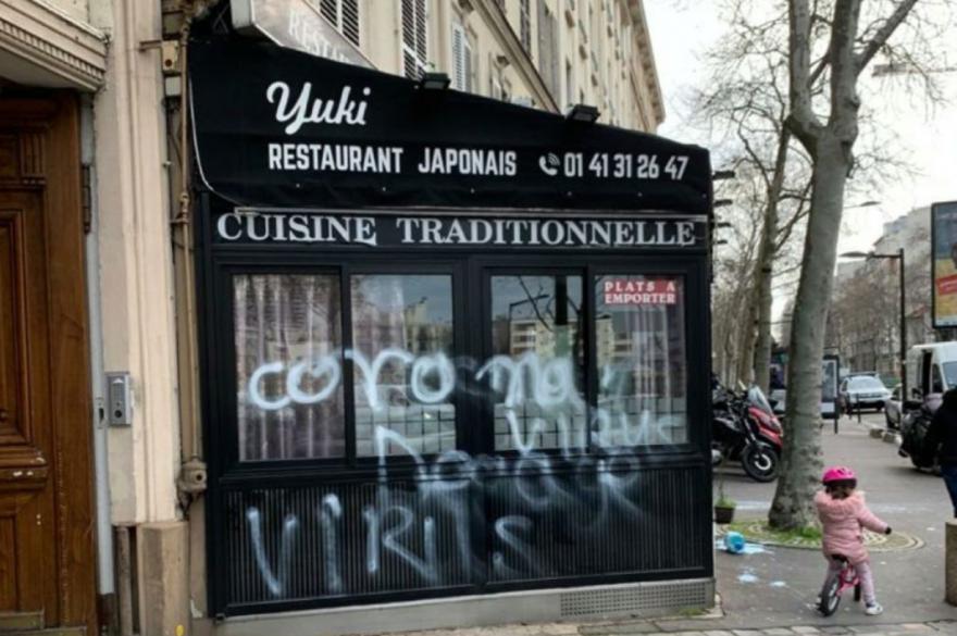 Le restaurant a été tagué dans la nuit de samedi à dimanche 16 février