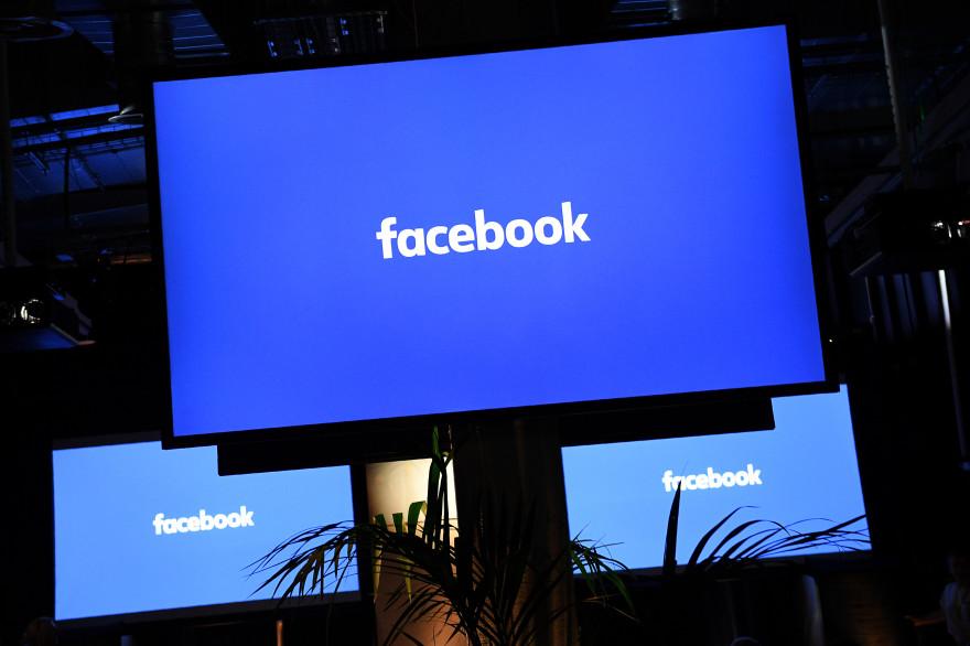 Les ambitions de Facebook dans la télévision se précisent