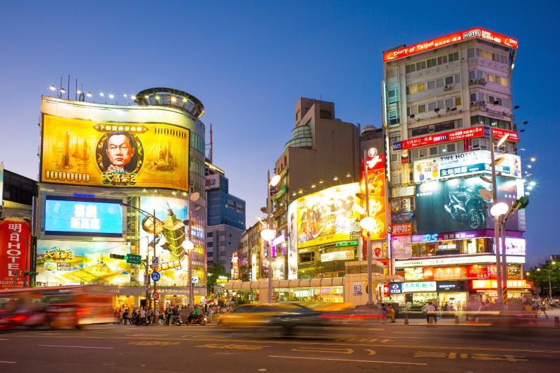 Taïwan (photo d'illustration)
