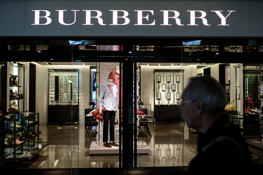 Un magasin Burberry (illustration)