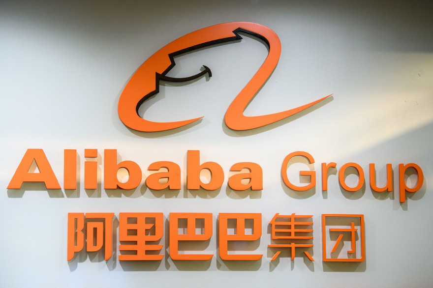 Le logo de l'entreprise Alibaba, leader du commerce en ligne en Chine (illustration).
