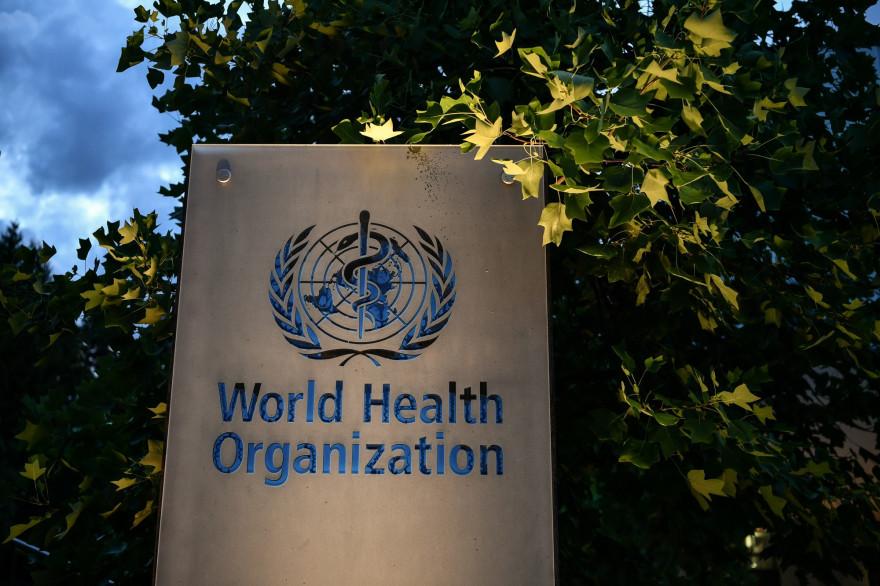 Le siège de l'OMS à Genève