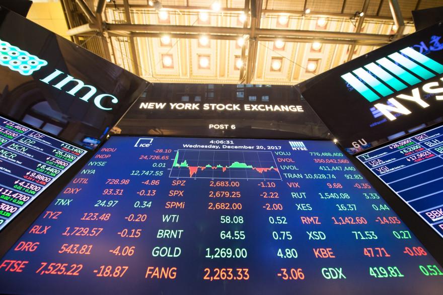 La place financière de Wall Street, à New York (Illustration)