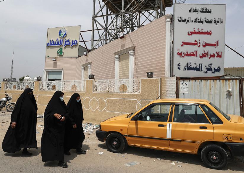 Cet hôpital se trouve dans la périphérie reculée de Bagdad.