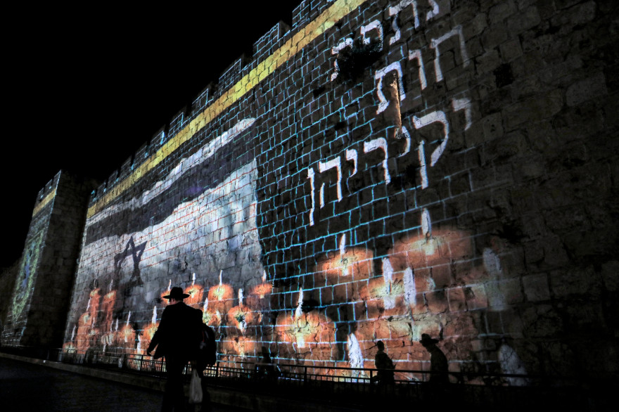 Des bougies projetées sur les murs de la vieille ville de Jérusalem le 2 mai 2021, alors qu'Israël déclare une journée nationale de deuil pour les personnes décédées dans une bousculade au Mont Meron.