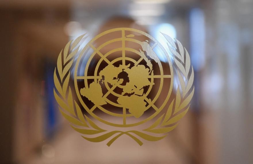 Le logo des Nations Unies est visible à l'intérieur des Nations Unies le 25 février 2021 à New York. (Illustration)