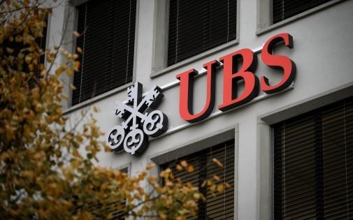 Photo d'illustration du logo d'UBS à Zurich le 14 novembre 2013.