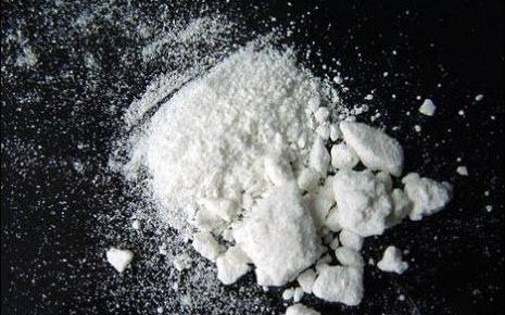 De la cocaïne (illustration)